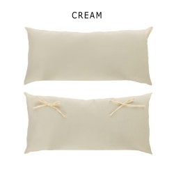 Large Hammock Pillow - Cream